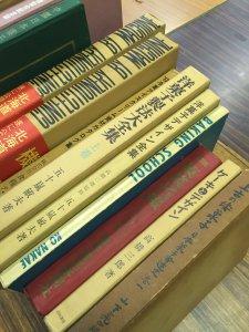 名古屋市北区で超能力や魔術などのオカルト本、仏教本などを出張買取しました。