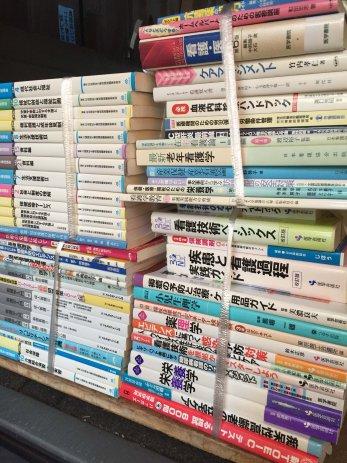 愛知県小牧市で新しい医学書を出張買取しました。