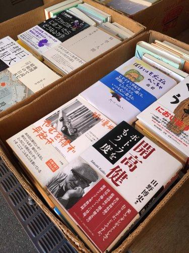 三重県四日市市で新しく綺麗な一般書を出張買取しました。
