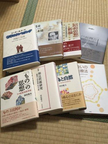 哲学書や経済学の専門書などを出張買取しました。