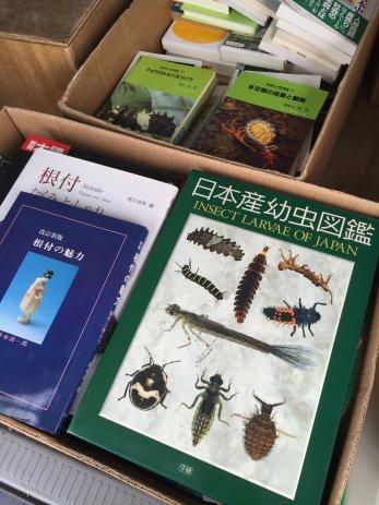 三重県松阪市で昆虫関係の専門書や大型本を買取しました。