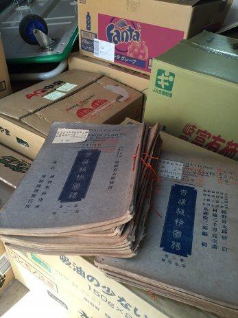 愛知県安城市で植物学生物学の専門書を買取しました。