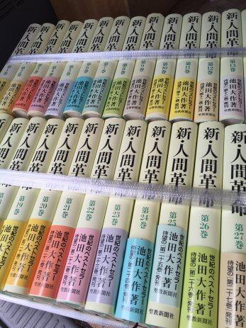 三重県津市で宗教系の辞典や全集や単行本などを買取しました。