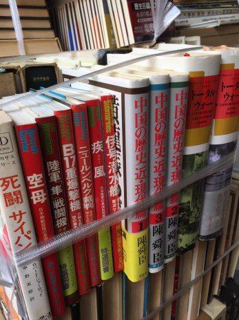 愛知県瀬戸市で戦記物の単行本をたくさん買取しました。