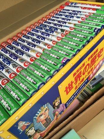 名古屋市西区で「全面新版」学習漫画・世界の歴史を買取しました。