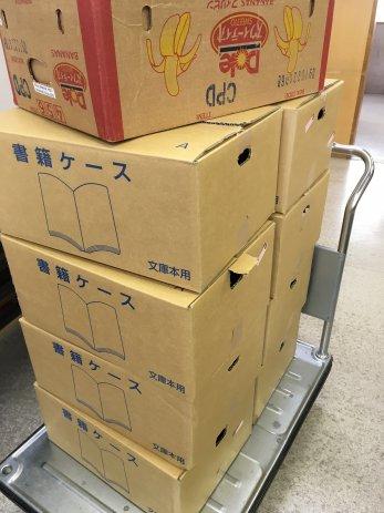 名古屋市守山区で全集などを買取しました。