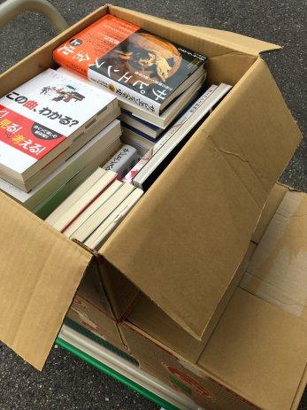 名古屋市天白区で数学、統計学、物理学、文化人類学の本を買取しました。