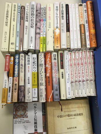 愛知県豊明市で東南アジア、インドネシア関係の学術書を買取しました。