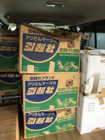 愛知県瀬戸市で全集や単行本を大量に買取しました。