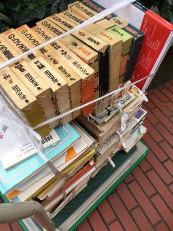 名古屋市中川区で田河水泡のらくろ漫画やピアノ楽譜などを買取しました。