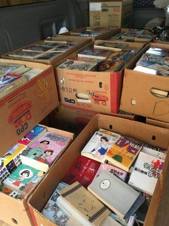 愛知県東海市でアダルト同人誌や青年コミックなどを買取しました。
