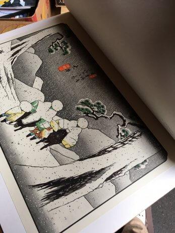 岐阜県多治見市で横山大観、竹久夢二、伊東深水などの画集を買取しました。