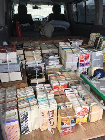 愛知県安城市で英語教育の専門書などを買取しました。