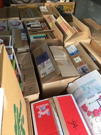 三重県桑名市で仏教に関する専門書や小説などを買取しました。