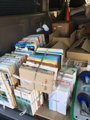 愛知県新城市で哲学書、岩波文庫、学術文庫などを出張買取しました。