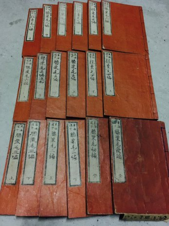 名古屋市千種区で二玄社の書道専門書や限定本、硯墨印材などを買取しました。
