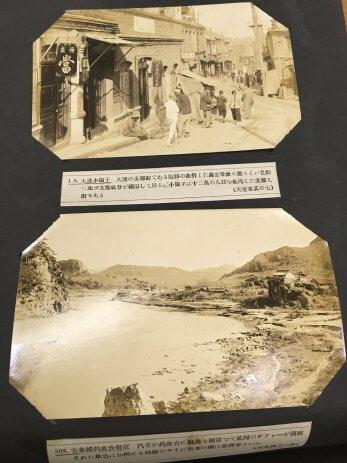 三重県いなべ市で戦前の支那写真絵葉書などを買取しました。