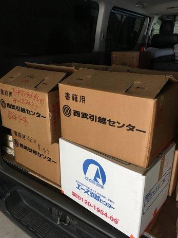名古屋市緑区で中国に関する学術研究書を買取しました。