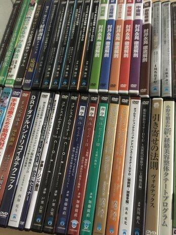 名古屋市千種区で東洋医学や漢方の専門書、整体教材DVDなどを買取しました。
