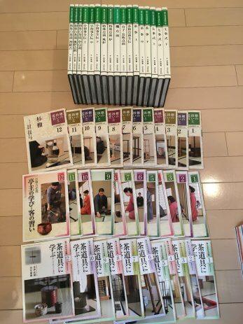 愛知県長久手市でお茶(茶道)に関する専門書や月刊誌を買取しました。