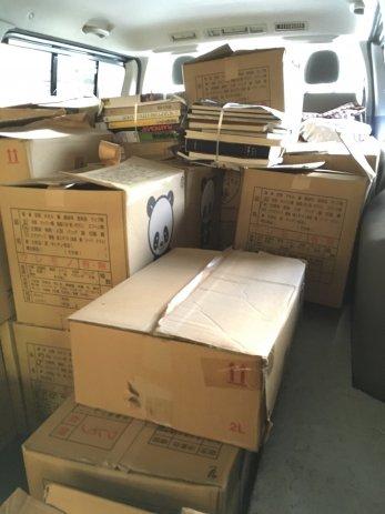 三重県亀山市で大量の古本を買取しました。