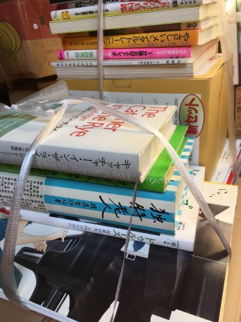 名古屋市西区で編み物の専門雑誌などを買取しました。