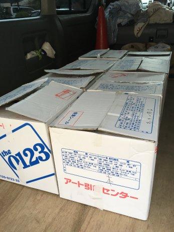 中川区で買取した将棋や語学の本