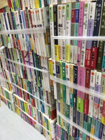 天白区で買取した時代小説文庫