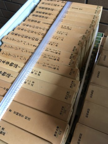 春日井市で買取した東洋文庫