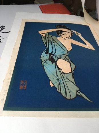 宮田雅之の木版画涼の女