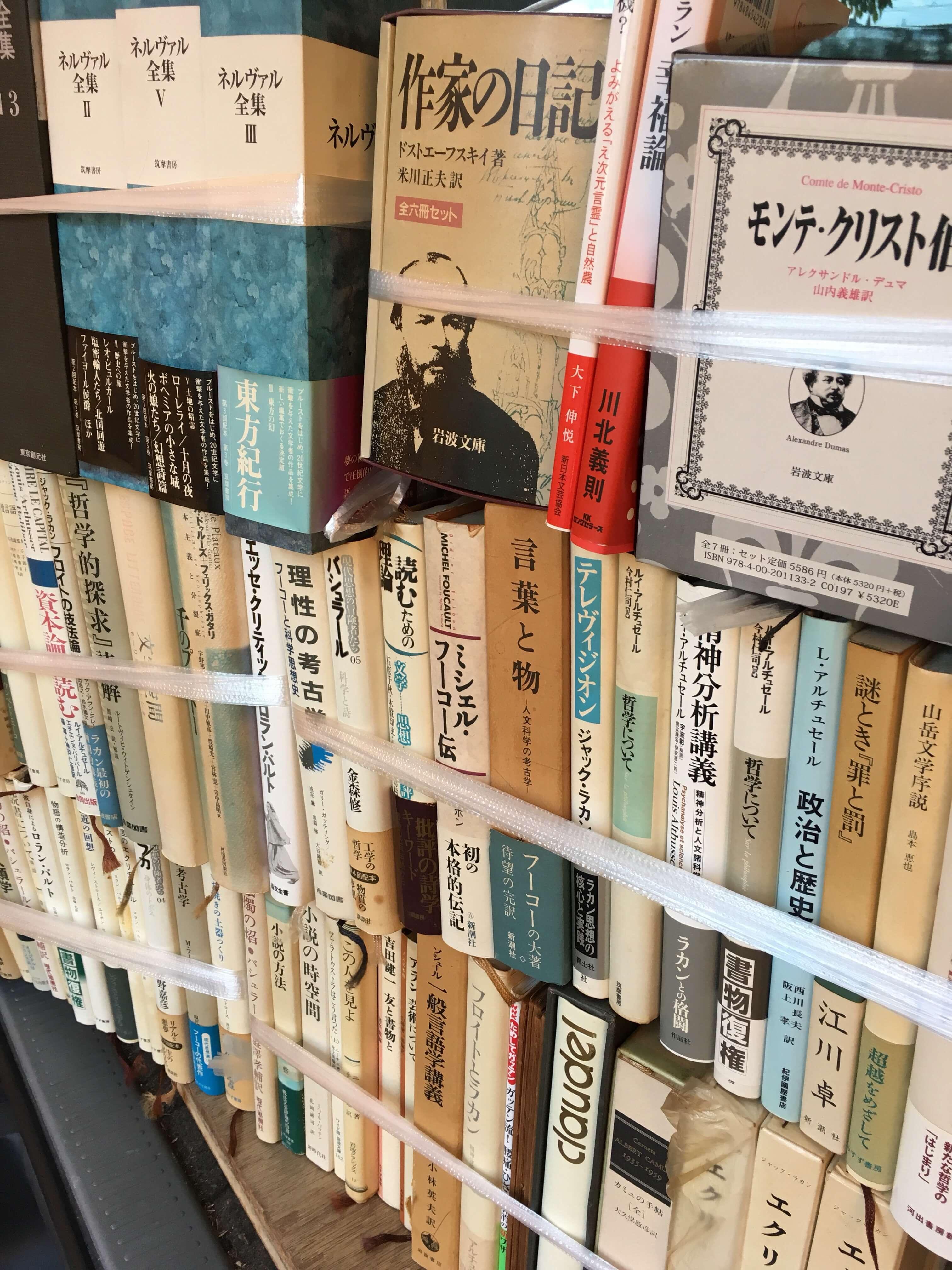 静岡県で買取した本