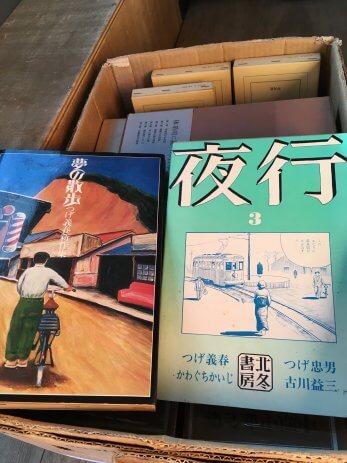 刈谷市で買取した本