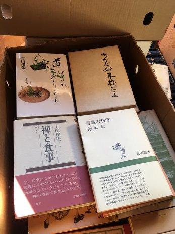 田原市で買取した本