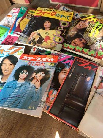 富山市で買取したフォークソング雑誌