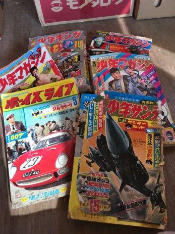 富山市で買取した少年雑誌