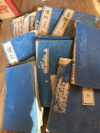 富山市で買取した易学の和本