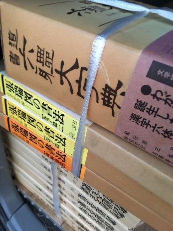 岡崎市で買取した本