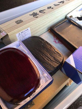 犬山市で買取した書道具