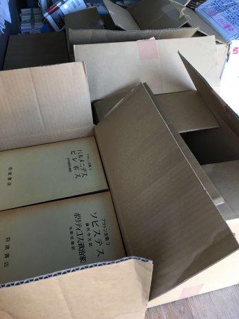 滋賀県大津市で買取した本