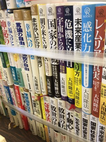 豊川市で買取した本