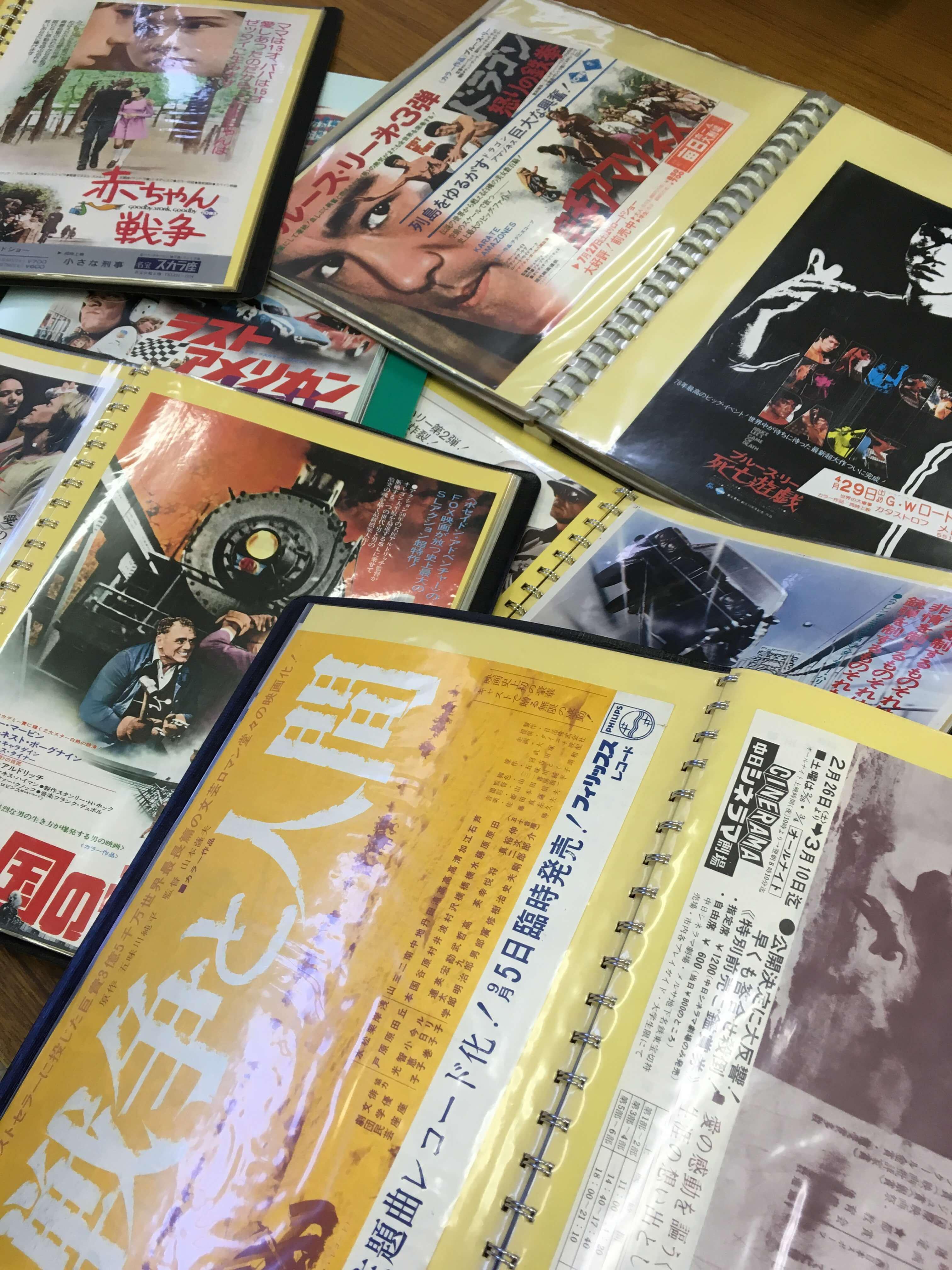 中村区で買取した映画チラシ