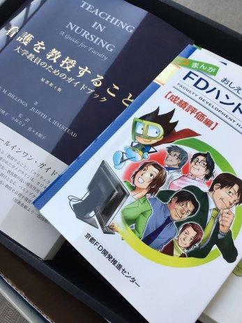 滋賀県守山市で買取した本