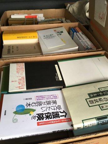 名古屋市で買取した本