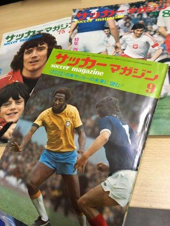 津市で買取した1970年代のサッカーマガジン