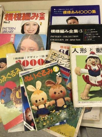 1960年1970年代のあみもの雑誌