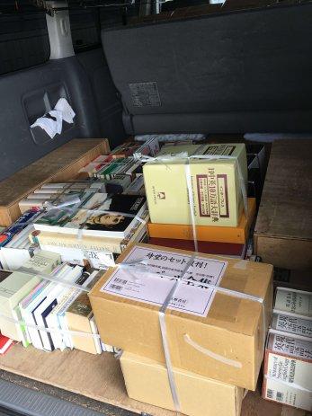 京都市で買取した本
