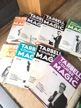 ターベルコースインマジック全8巻