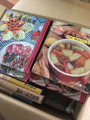 昭和30年代の古い料理本