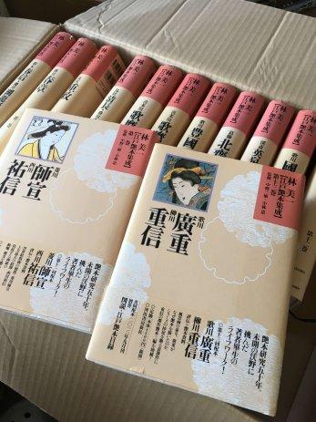 林美一「江戸艶本集成全13巻」