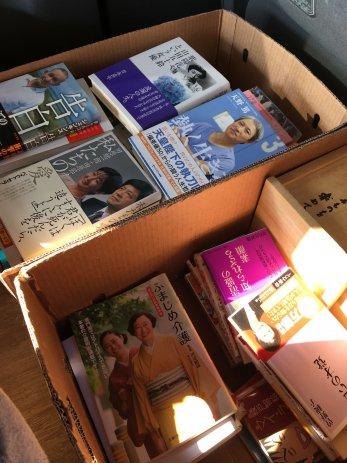 千種区で買取した本